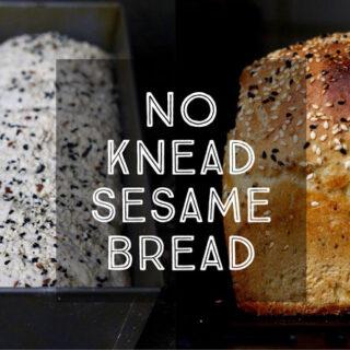 no-knead-sesame-bread-