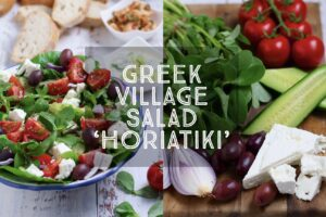 Greek Village Salad Horiatiki