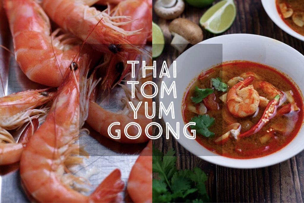 Thai Tom Yum Goong